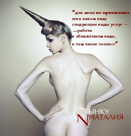 golaya-i-obnazhennaya-olga-buzova